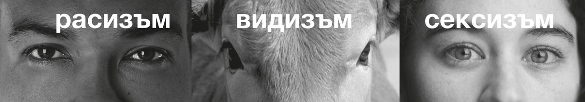 footer_site_rus.jpg