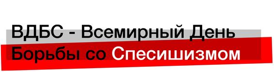 banner_russ2017.png